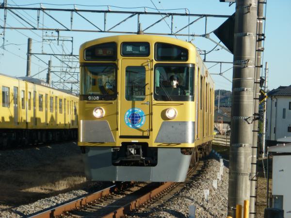 2014-12-26 西武9108F 急行飯能行き 2149レ