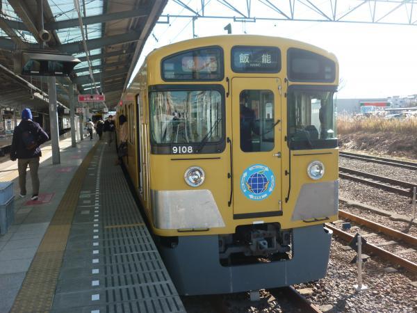 2014-12-26 西武9108F 急行飯能行き2 2125レ