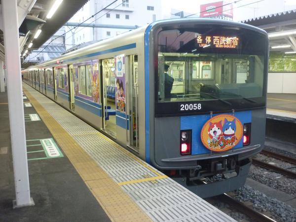 2014-12-26 西武20158F 各停西武新宿行き 5832レ