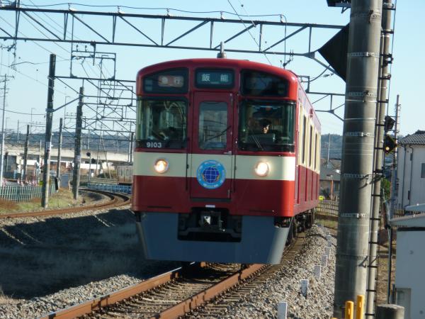 2014-12-27 西武9103F 急行飯能行き 2125レ