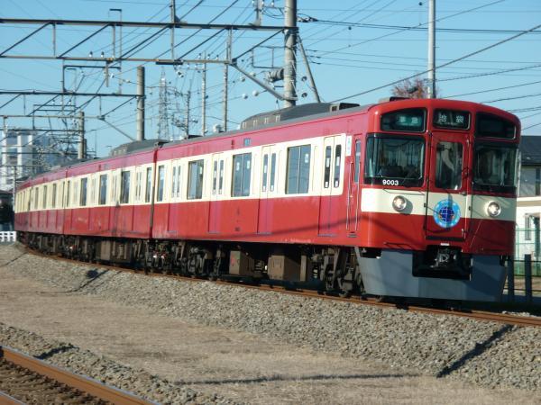 2014-12-27 西武9103F 準急池袋行き 4126レ