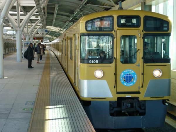 2014-12-27 西武9105F 急行飯能行き1 2121レ