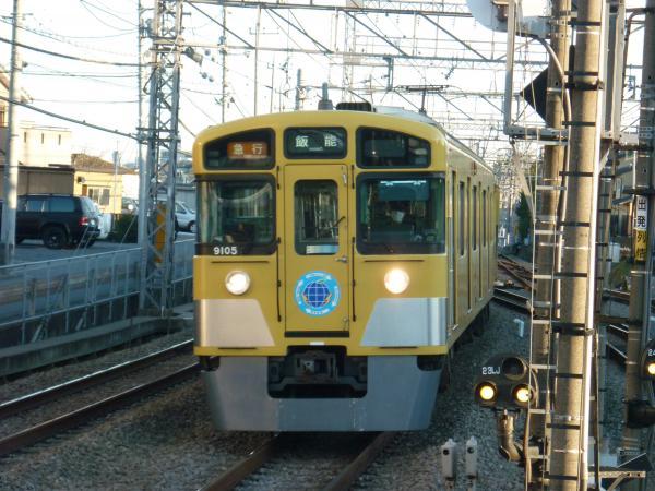 2014-12-27 西武9105F 急行飯能行き3 2145レ