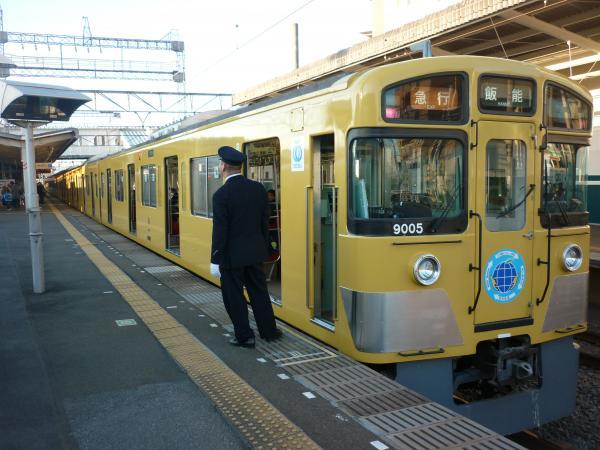 2014-12-27 西武9105F 急行飯能行き4 2145レ