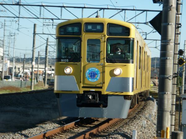 2014-12-27 西武9105F 準急飯能行き 4131レ