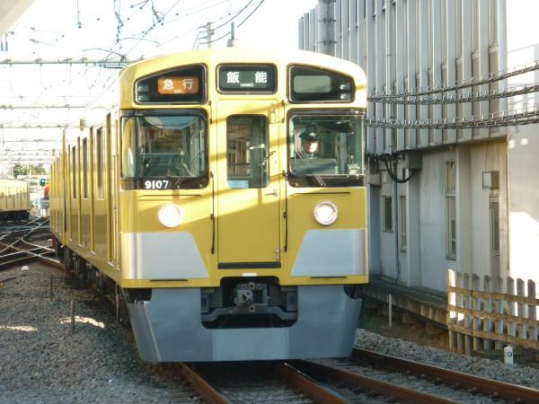 2014-12-27 西武9107F 急行飯能行き 2139レ