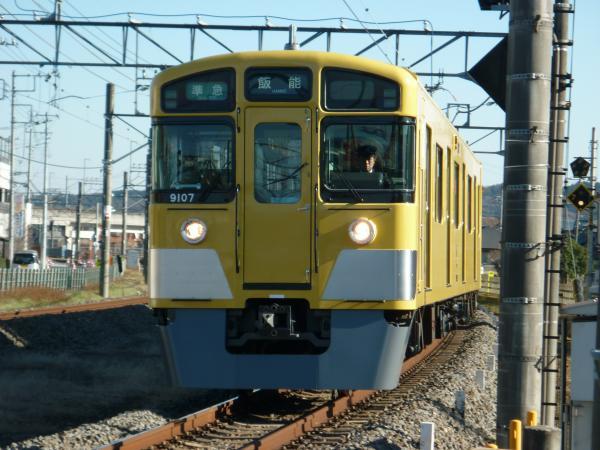 2014-12-27 西武9107F 準急飯能行き 4127レ