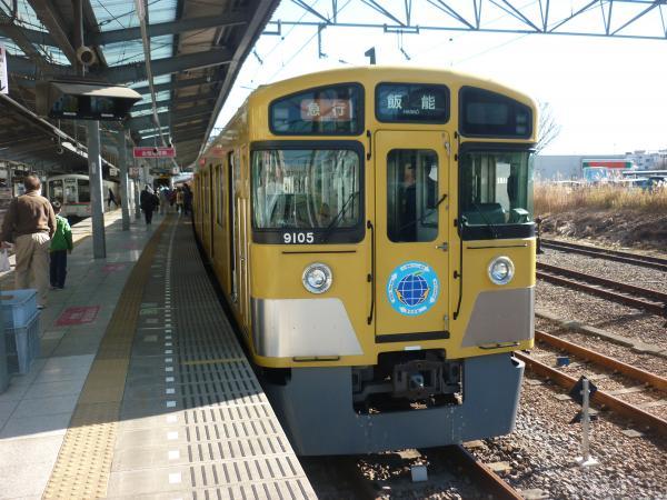 2014-12-27 西武9105F 急行飯能行き2 2121レ