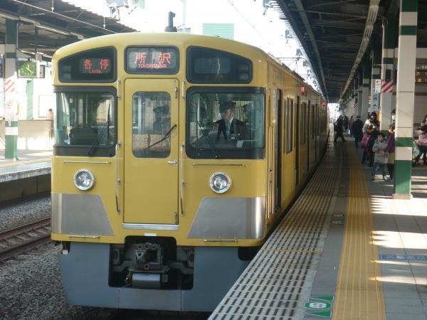 2014-12-30 西武2097F 各停所沢行き2 5303レ