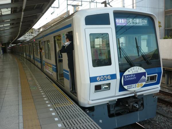 2014-12-30 西武6156F 快速急行元町・中華街行き 1720レ