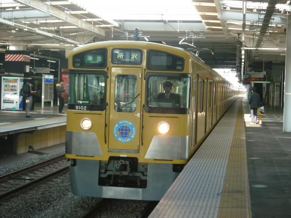 2014-12-30 西武9102F 準急所沢行き 4303レ