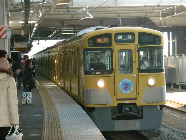 2014-12-30 西武9108F 急行飯能行き1 2133レ