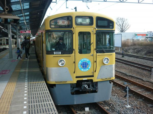 2014-12-30 西武9108F 急行飯能行き3 2133レ