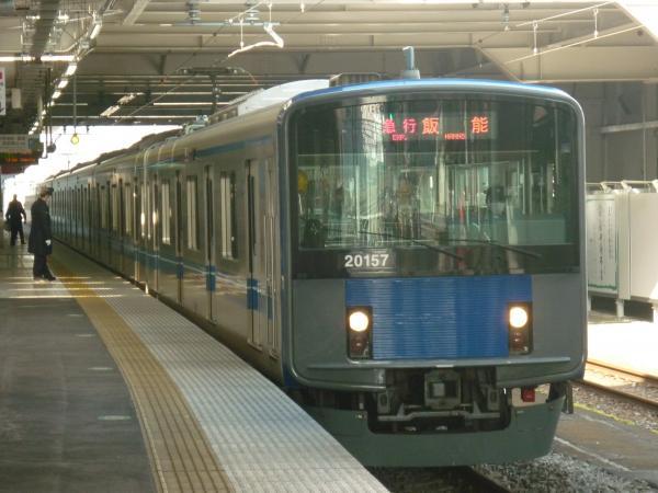 2014-12-30 西武20157F 急行飯能行き 2129レ