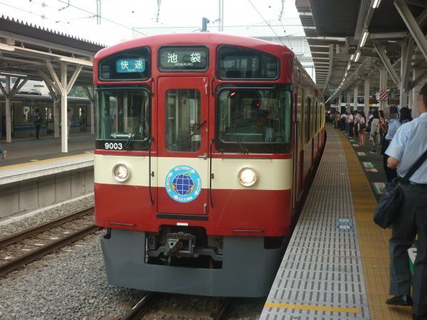 2014-07-23 西武9103F 快速池袋行き1 3118レ