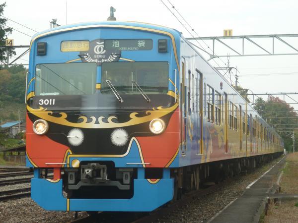 2014-11-08 西武3011F 横瀬2
