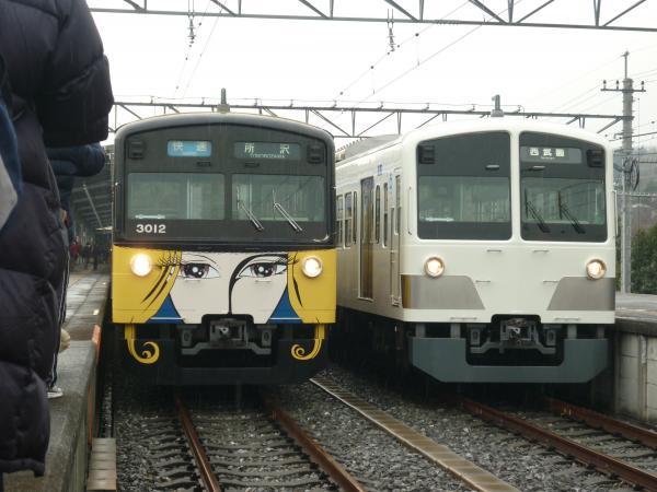 2014-12-20 西武1253F 3011F 4
