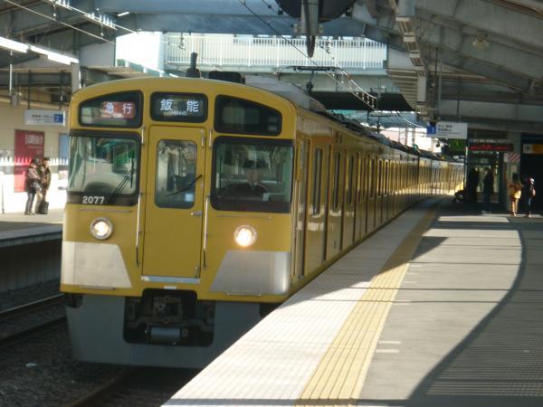 2015-01-11 西武2077F 急行飯能行き 2123レ