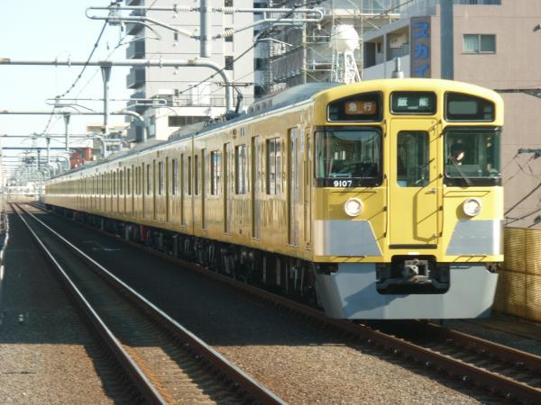 2015-01-11 西武9107F 急行飯能行き 2127レ