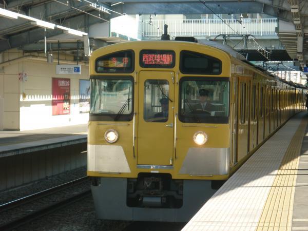 2014-01-12 西武2085F 各停西武球場前行き1