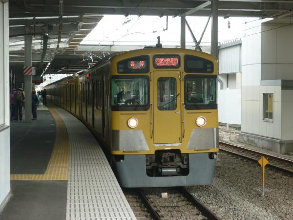 2013-12-08 西武2087F 各停西武球場前行き3