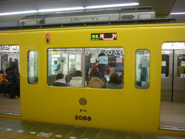2014-12-06 西武2087F 準急所沢行き 側面写真