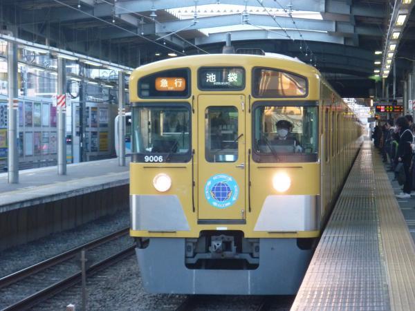 2014-01-11 西武9106F 急行池袋行き