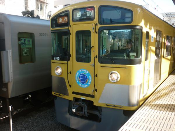 2014-01-12 西武9105F 急行飯能行き
