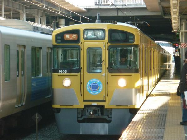 2014-01-12 西武9105F 急行飯能行き1