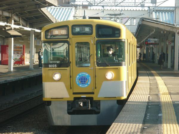 2014-01-12 西武9105F 急行飯能行き2