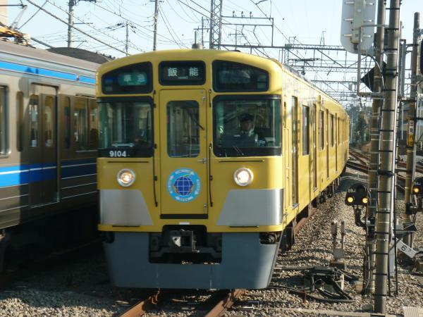 2014-01-18 西武9104F 準急飯能行き