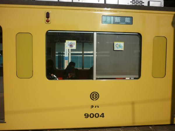 2014-01-18 西武9104F 側面写真