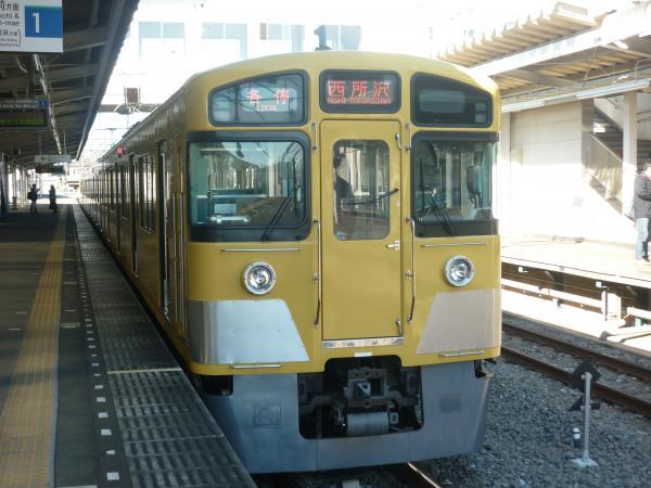 2013-12-15 西武2533F 各停西所沢行き3