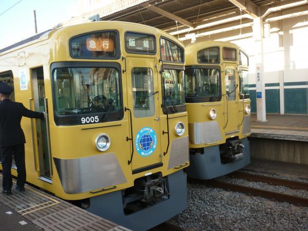 2013-12-28 西武2533F 9105F