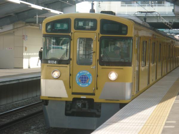 2014-02-01 西武9104F 準急飯能行き1
