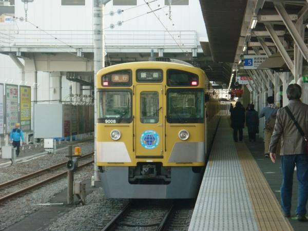 2014-02-01 西武9108F 急行飯能行き