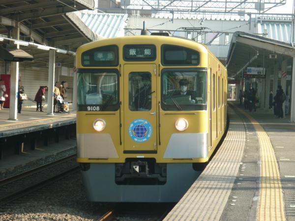 2014-02-01 西武9108F 準急飯能行き1