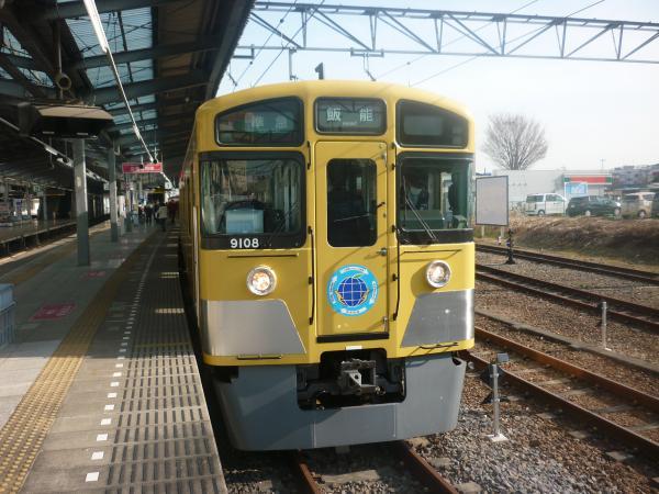 2014-02-01 西武9108F 準急飯能行き2