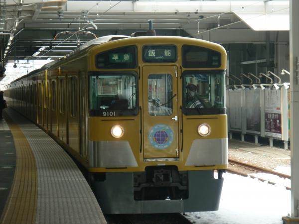 2014-02-11 西武9101F 準急飯能行き1