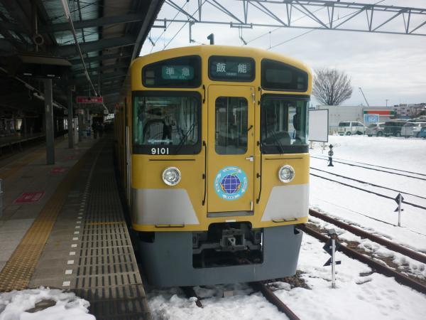 2014-02-11 西武9101F 準急飯能行き2