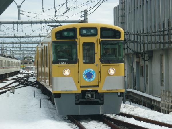 2014-02-11 西武9103F 準急飯能行き