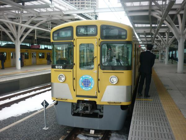 2014-02-11 西武9108F 準急所沢行き3