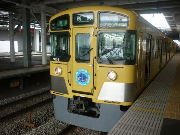 2014-02-11 西武9108F 準急所沢行き4