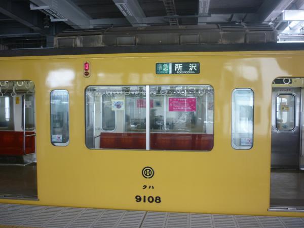 2014-02-11 西武9108F 準急所沢行き 側面写真6