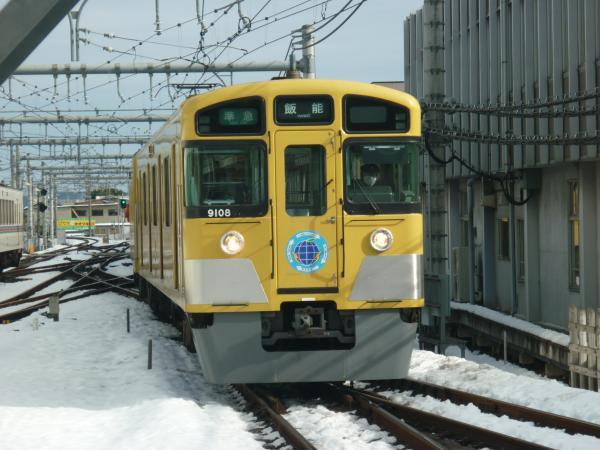 2014-02-11 西武9108F 準急飯能行き