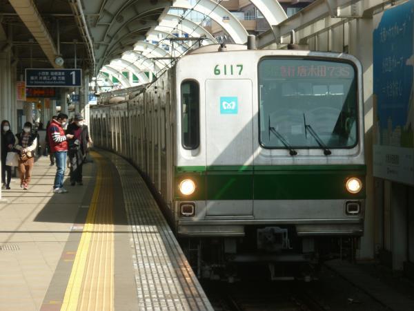 2015-02-27 メトロ6117F 多摩急行唐木田行き