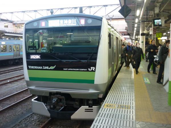 2015-02-27 横浜線E233系クラH008編成 各駅停車東神奈川行き