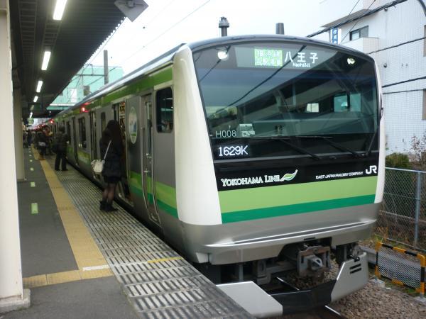 2015-02-27 横浜線E233系クラH008編成 各駅停車八王子行き