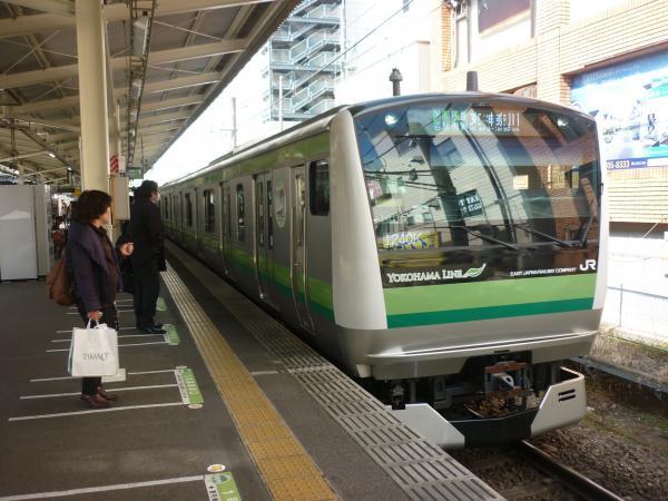 2015-02-27 横浜線E233系クラH015編成 各駅停車東神奈川行き1