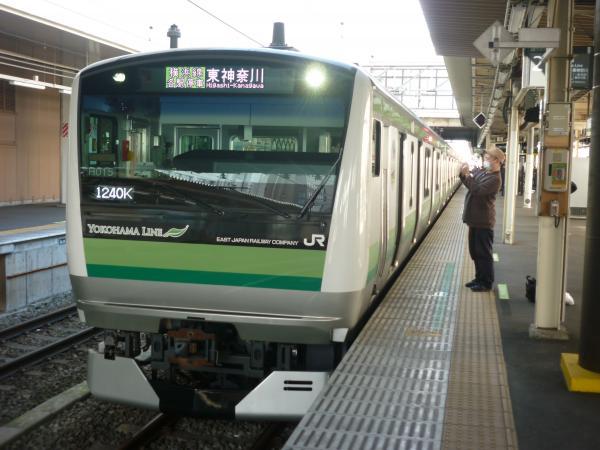 2015-02-27 横浜線E233系クラH015編成 各駅停車東神奈川行き2